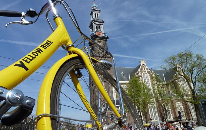 Afbeelding van Yellow Bike