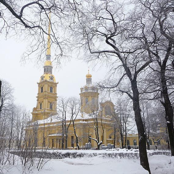 Product afbeelding: Russische Romantiek