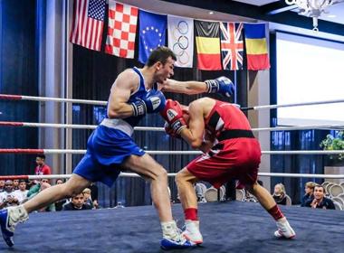 Afbeelding van Eindhoven Box Cup